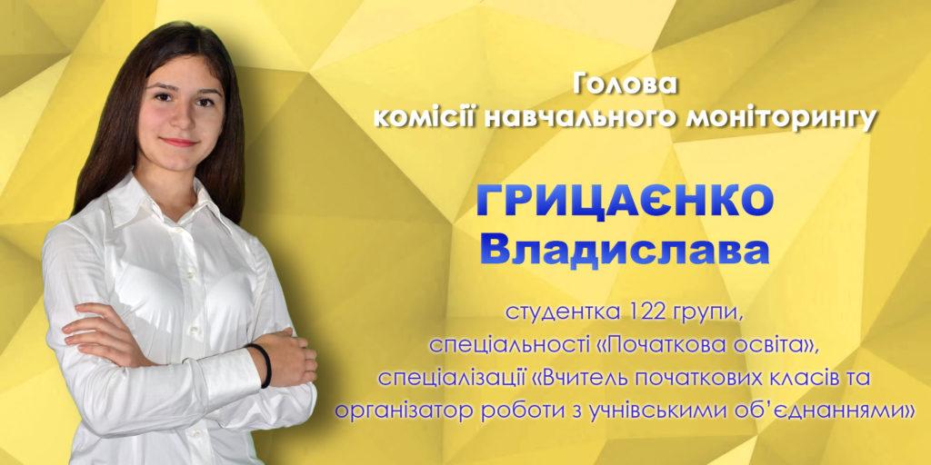 doc55490735_439269931