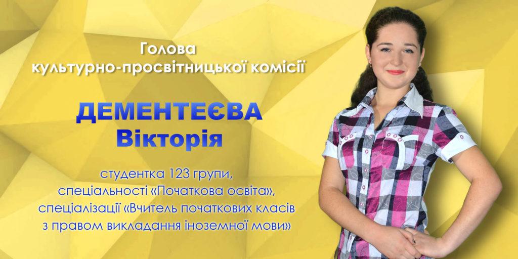 doc55490735_439269932