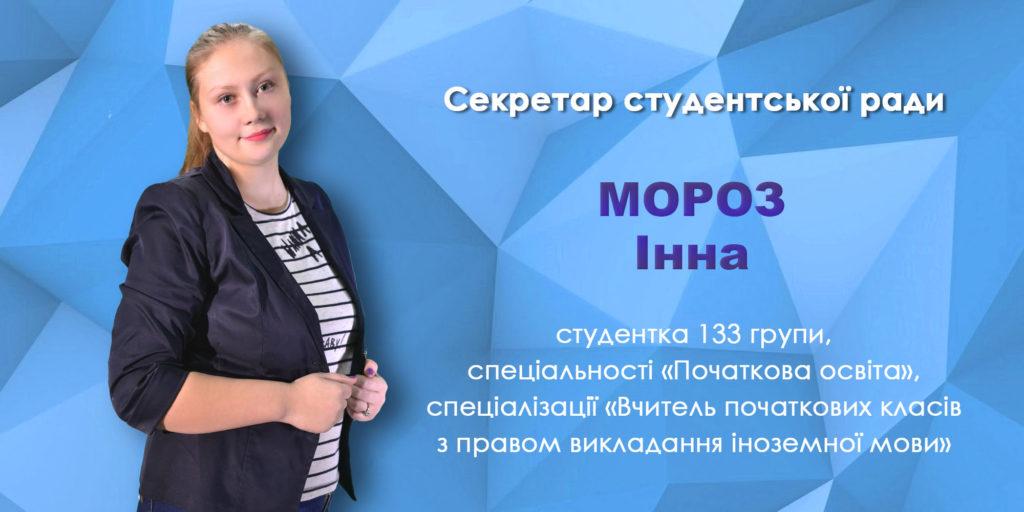doc55490735_439269937