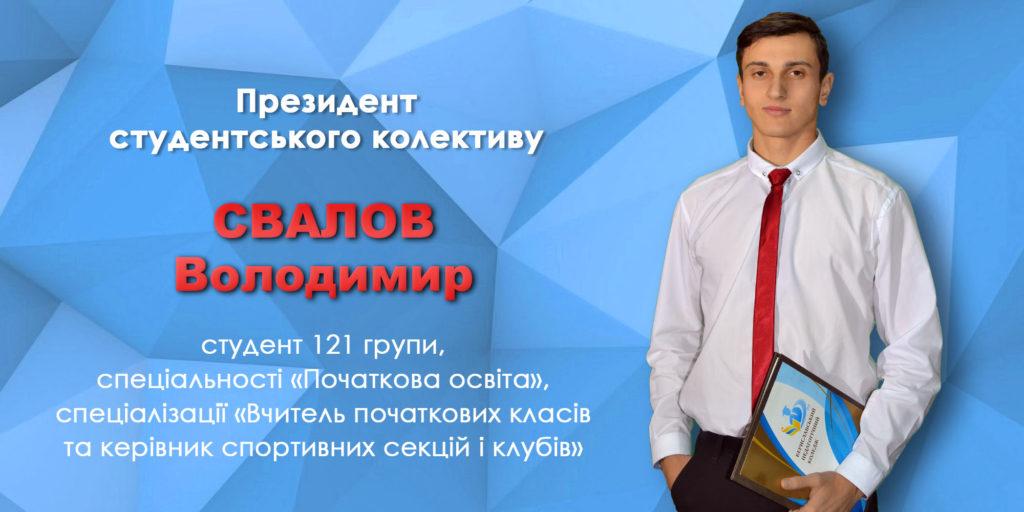 doc55490735_439269940
