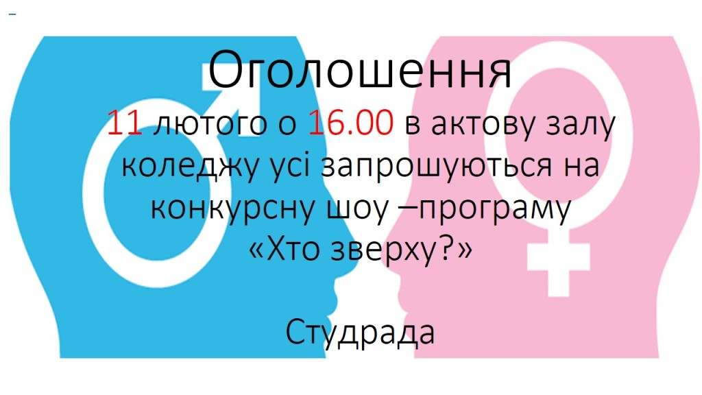 Ob_yava