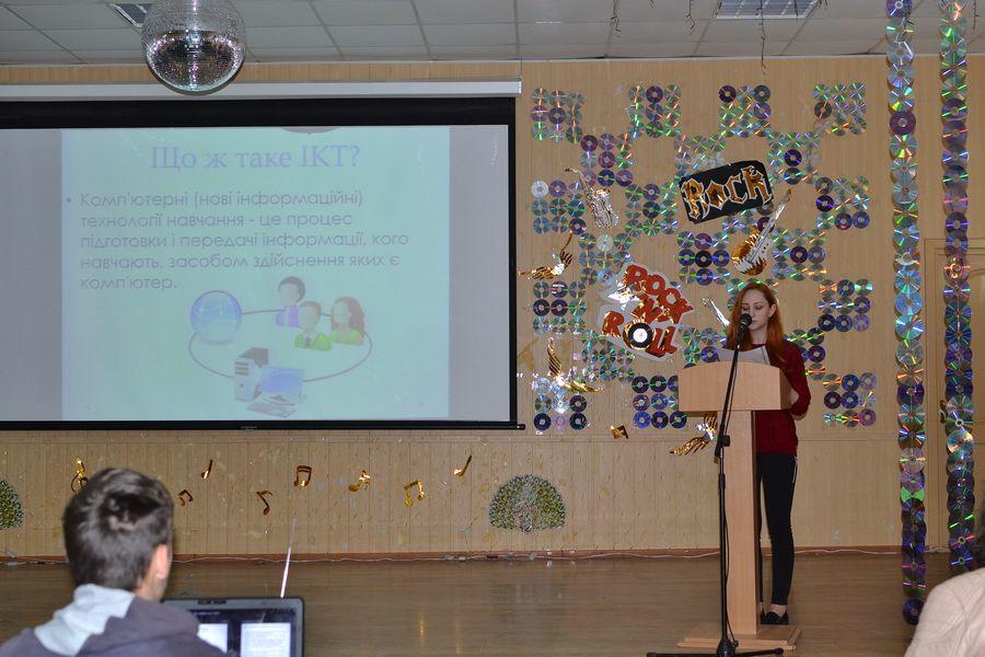 «Використання ІКТ при викладанні предмету «Іноземна мова» в початковій школі та в дошкільному закладі». Теоретично-практична конференція