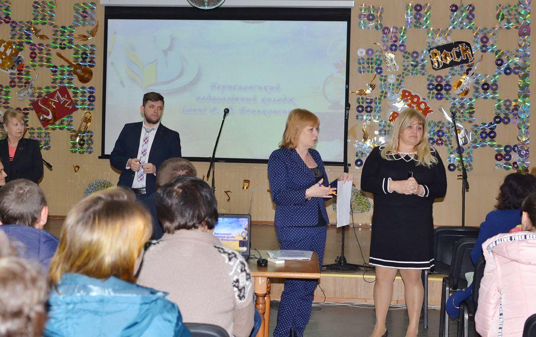 Зустріч з представниками факультету дошкільної та початкової освіти ХДУ.