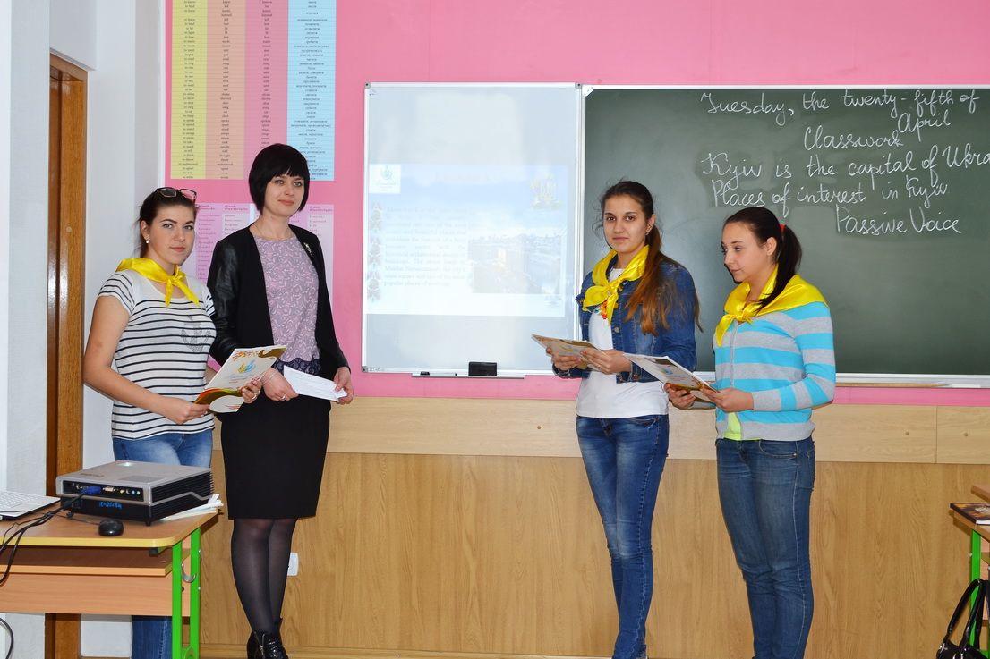Віртуальна екскурсія столицею України — англійською. Показове заняття з іноземної мови