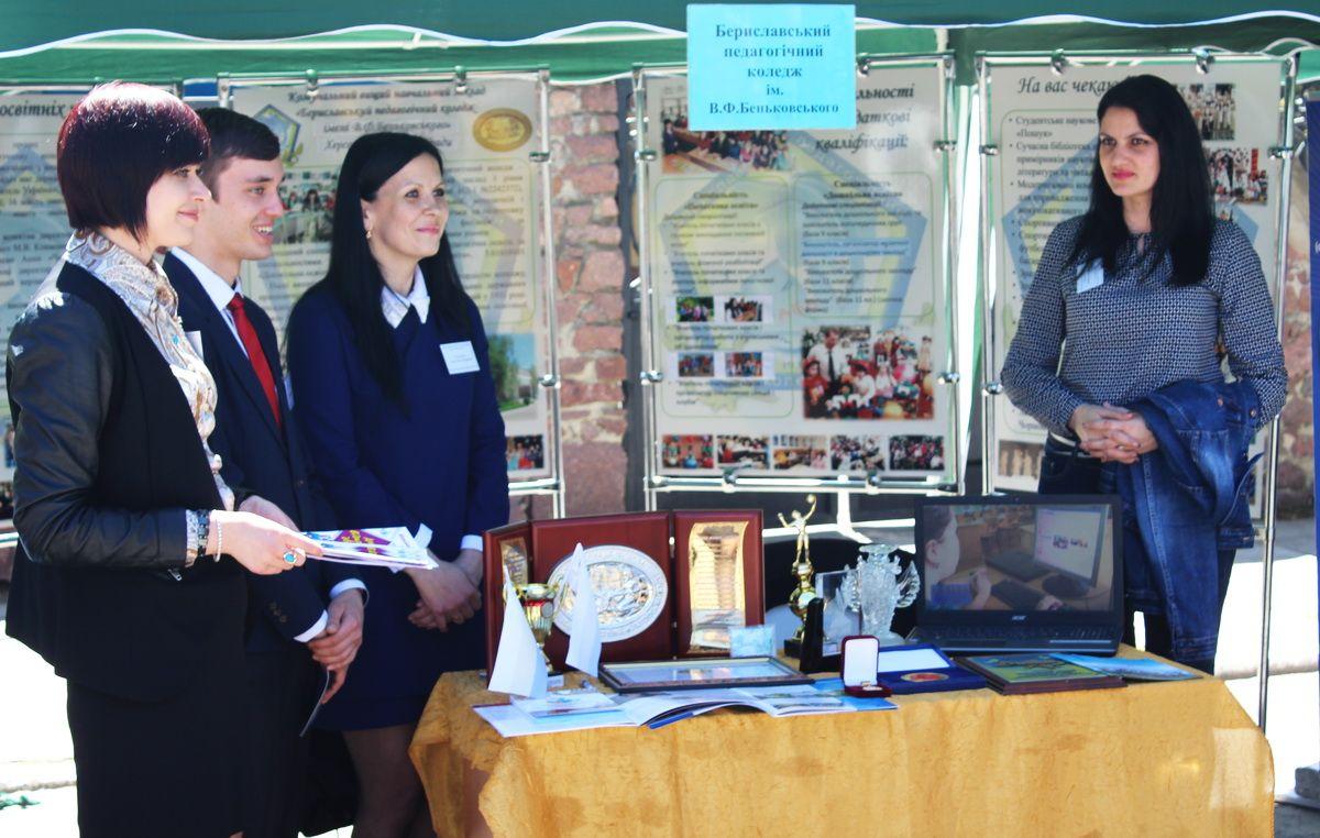 Коледж презентував педагогічні спеціальності на профорієнтаційному заході у м.Берислав