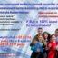 Шановні абітурієнти! Початок вступної кампанії з 1 липня 2017 року (база 9кл)