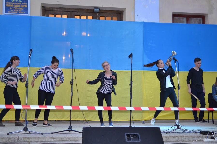 Святкова концертна програма для жителів м. Берислава