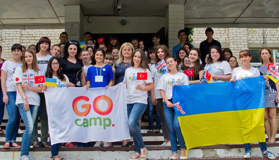 Зустріч з волонтером українського освітнього проекту GoGlobal — Еліф Караташ.