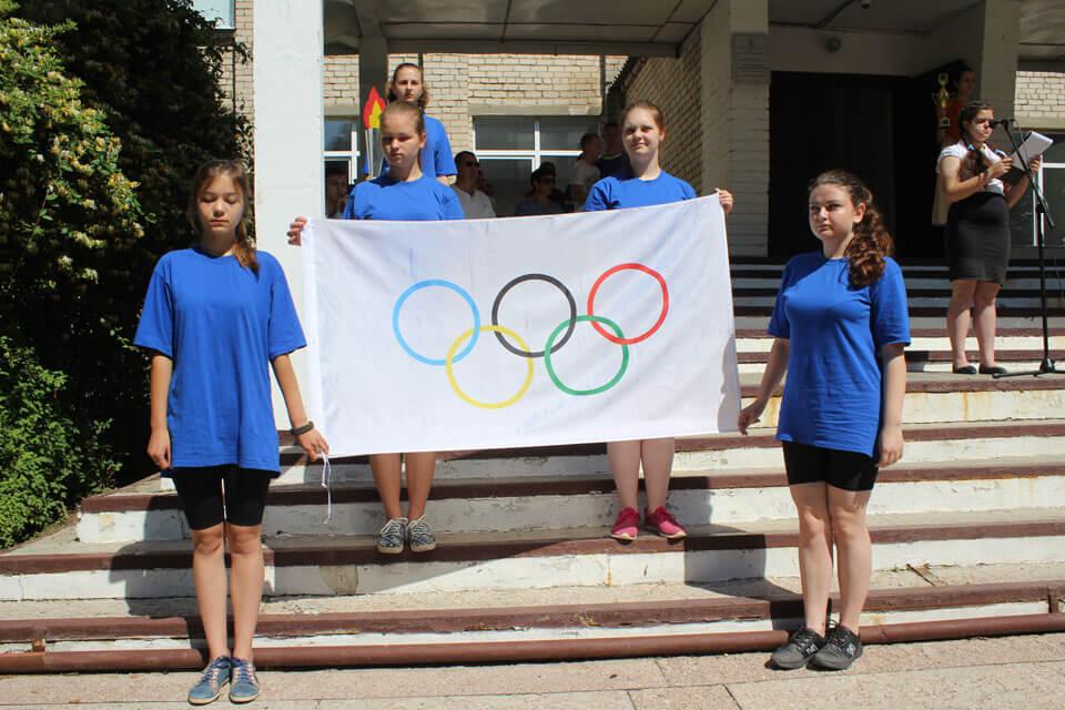 Олімпійський день у коледжі