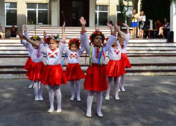 Відбулися урочисті заходи до Всеукраїнського дня дошкілля