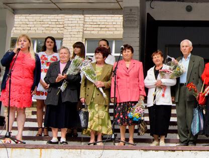 Директор Маргарита Климович вшанувала ветеранів педагогічної праці