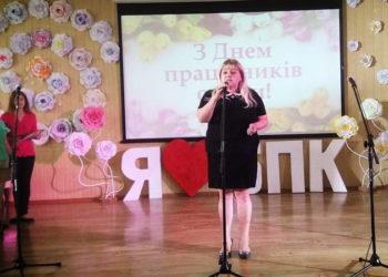 Відбувся святковий концерт присвячений Дню працівника освіти