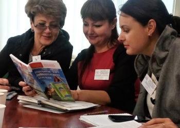 «Дошкільнятам — освіта для сталого розвитку». Тренінг для працівників дошкільної освіти