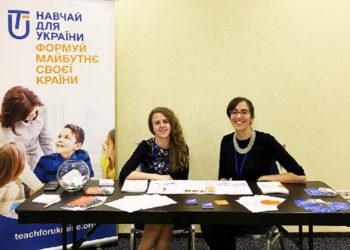 """Програма""""Навчай для України"""", яка надає молодим спеціалістампедагогічну та лідерську підготовку"""