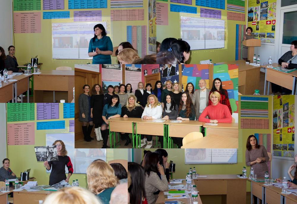 Відбулося обласне методичне засідання викладачів іноземної філології  ВНЗ І-ІІ р. а.  Херсонської області.