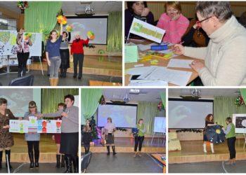 Семінар-тренінг для вчителів початкових класів Бериславського району з питання запровадження Концепції Нової української школи
