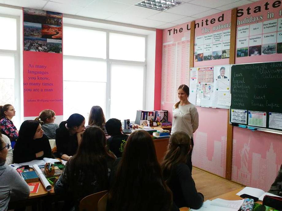 Студенти обговорили творчий шлях поета- романтика Джорджа Байрона у англомовному центрі