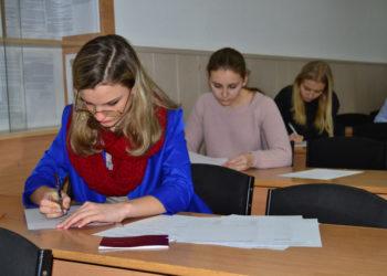 Відбувся ІІ (обласний) етап Всеукраїнської олімпіади з української мови серед студентів ВНЗ І–ІІ рівнів акредитації Херсонської області