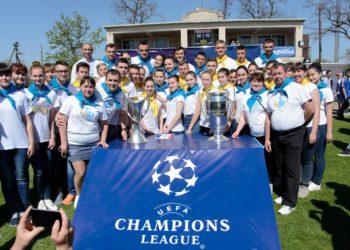 Зустріч Кубка Ліги чемпіонів УЄФА  у місті Бериславі