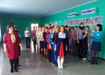 Робота регіональних тренерів для вчителів Нової української школи