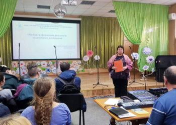 Навчальний семінар для студентів 4 курсу на тему «Обробка та оформлення результатів педагогічного дослідження»