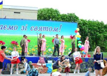 """Урочистий захід """"День Перемоги! Бути миру на Землі!"""" у місті Берислав"""