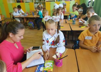 Перший тиждень у Новій українській школі. Педагогічна практика у студентів IV курсу спеціальності «Початкова освіта»