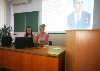 Впровадження ідей і досвіду роботи В.О. Сухомлинського в руслі роботи в Новій українській школі