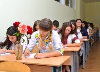 18-й радіодиктант єдності написали студенти та викладачі коледжу