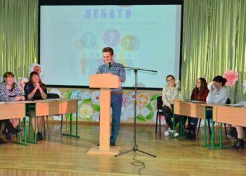 Дебати кандидатів у президенти студентського колективу