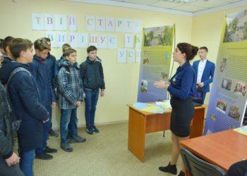 Профорієнтаційний захід у Бериславському районному центрі зайнятості